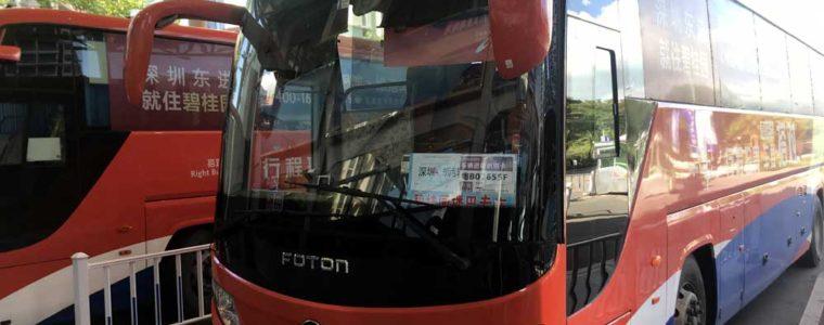 Проезд на автобусе из Шэньчжэня и обратно стал по ¥40