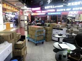 Майнинг иагазин в Китае, Шэньчжэнь