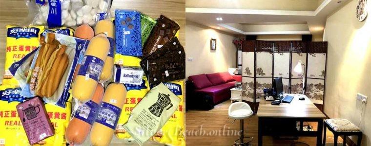 Продукты в нашем офисе «на наш вкус»